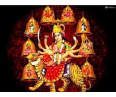 Ruhani iLAM Vaashikaran Specialsit Baba ji+917568970077