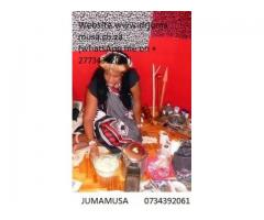 best traditional and caltural healer jumamusa cal +27734392061