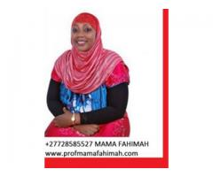Occult Magic Spells – No More Secrets For More info Call +27728585527 Prof Mama Fahimah