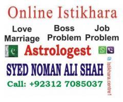 Online Istikhara Services SYED NOMAN ALI SHAH.+923127085037