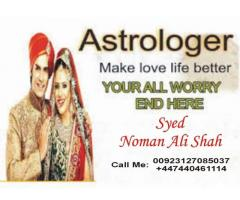 online solve  your any problem BEST ASTROLOGEST SYED NOMAN ALI SHAH +923127085037