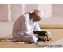 Wazifa to attract someone +91-8890799676