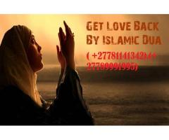 Dua To Attract Someone  +27781141342..(+27789991995)Gauteng KwaZulu-Natal