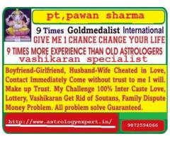 Powerful Vashikaran Mantra +91-98725-94066