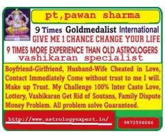 Vashikaran Mantra for love +91-98725-94066