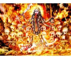 Vashikaran Mantra Specialist Press Releases, Trade Shows  +91-07878081407