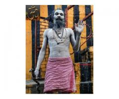 Online Love Vashikaran Specialist BaBa Ji +91-7508576634