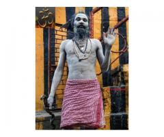Online Vashikaran Specialist Aghori Baba Ji +91-7508576634