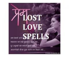 Lost love spells to get your ex back call Dr Nandi Ruki +27810744011