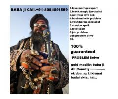 Inter CASt MArrige Specalist BAba ji in kolkata+91-8054891559