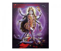 Intercast Love Marriage Specialist Aghori Baba Ji +91-7568762693
