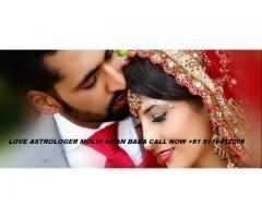love astrologer baba ji call now  +91 9116412206