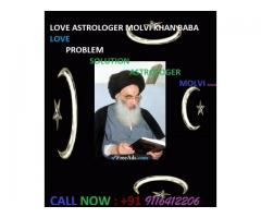 Get Your Husband/Wife Back By Black Magic  ASTROLOGER MOLVI KHAN BABA JI CALL NOW +91 9116412206
