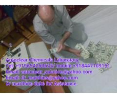 AUTOMATIC CHEMICALS SOLUTION FOR CLEANING BLACK COATED CURRENCY AND CLEANING MACHINE