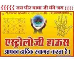 444 Love Marriage Specialist In 	Nanded Waghala	+919878531080