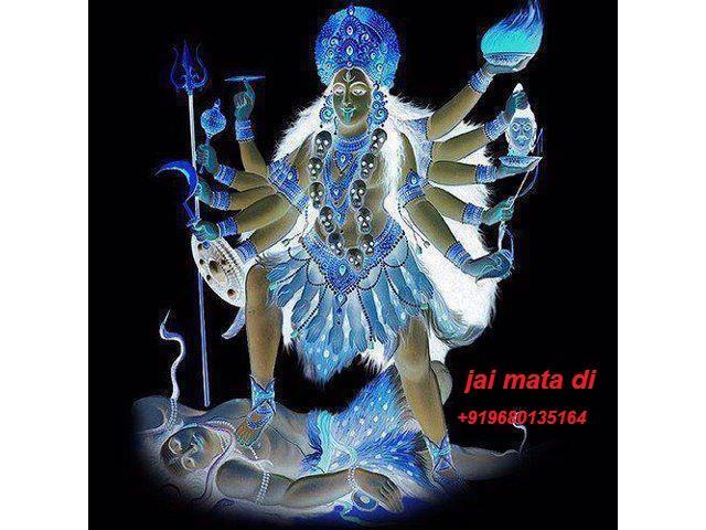 Real Love Vashikaran Specialist Baba Ji +919680135164