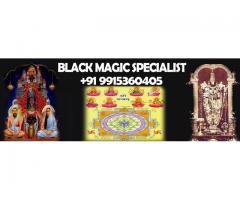 Love back Vashkaran specialist astrologer baba