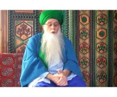 Islamic Wazifa for Aulad +91-9680564786