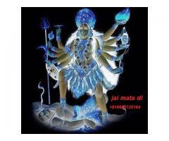Kala Jadu Vashikaran Mantra For Lost Love +919680135164