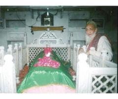 Kala Jadu Specialist Astrologer +91-9881517862