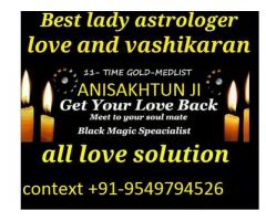Indian Lady Astrologer In Jaipur +91-9549794526