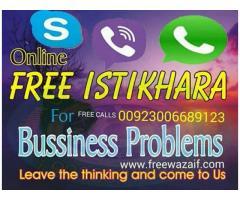 ONLINE ISTIKHARA FREE ROHANI DUNIYA..+923006689123