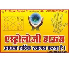 1 Love Marriage Specialist In Bhilwara +919878531080
