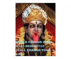 Girl Vashikaran by black magic Mind Control +91-9636481131