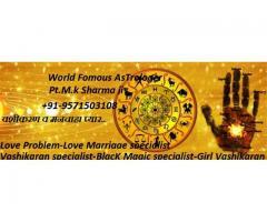 World Famous Vashikaran Expert+91-9571503108