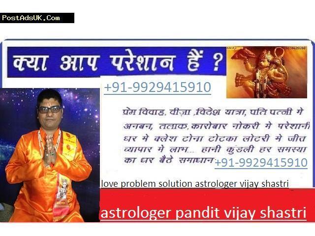 husband wife vashikaran mantra specialist babaji+91-9929415910 in canada america