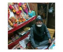 @#Free sewa Vashikaran mantra+919815006430