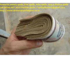 Voodoo money winning spells call 0027604673010 Hanifah Karim