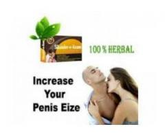 +27788702817 EFFECTIVE HERBAL PENIS ENLARGEMENT CREAM / PILLS IN TUNISIA