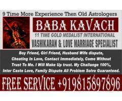 Get all types of love solution call now Kavach baba +919815897896