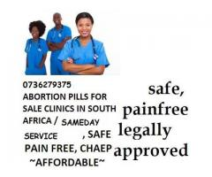 ABORTION WOMENS CLINIC 0736279375 IN OLIVEDALE,PARKWOOD,PARKVIEW,ROSEBANK,NORWOOD,SANDTON