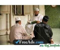 Islamic Wazifa For Husband +919001901759