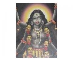 L0st l0ve Get Agin by vashikaran +91 -9988003088