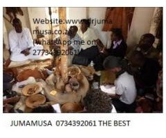 100% best love,family spell expert jumamusa cal +27734392061