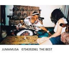 the best spell caster of all times jumamusa cal +27734392061