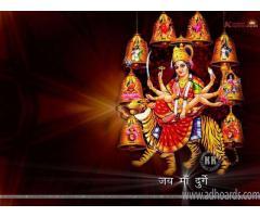 world famous vashikaran specialist baba ji  +917568970077
