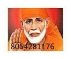 LOVE PROBLEM SPECIALIST BABA JI +91-8054281176 in Houston,