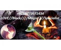 BLACK MAGIC$$ vashikaran SPECIALIST BABA JI  +91-9772071434 usa