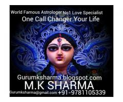 M.K (sharma) 91=9781105339 husband wife problem solution baba ji