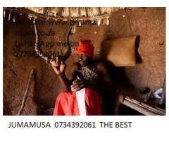 the greatest spiritual healer with magical powers jumamusa cal +27734392061