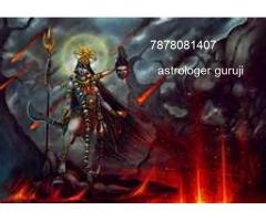 Black Magic & Vashikaran Specialist baba ji +91-07878081407