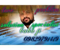 UK Get Lost Love Back+919829791419 ~Love vashikaran specialist molvi ji