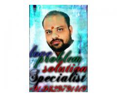 LOVE ASTROLOGY BABA JI :91-9829791419:: - Love vashikaran Specialist BABA ji