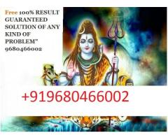 Free 100% RESULT GUARANTEED SOLUTION OF ANY KIND OF PROBLEM