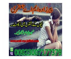BLACK  MAGIC REMOVE  CONTACT NO ;;;00923007177379