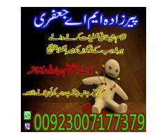 All problem solution here 00923007177379